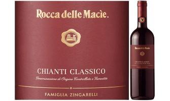 Chianti Classico Famiglia Zingarelli 2016 - in top 100 vinuri de cea mai buna calitate