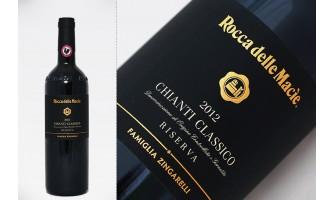 CHIANTI CLASSICO RISERVA 2012 - Rocca delle Macie
